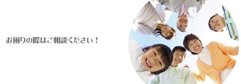 横浜市・川崎市をはじめ神奈川県全域で遺品整理のお手伝い