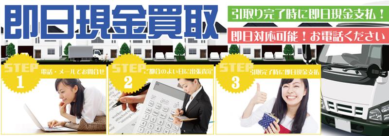 家電や電化製品を簡単に神奈川リサイクルジャパンに売ることができます