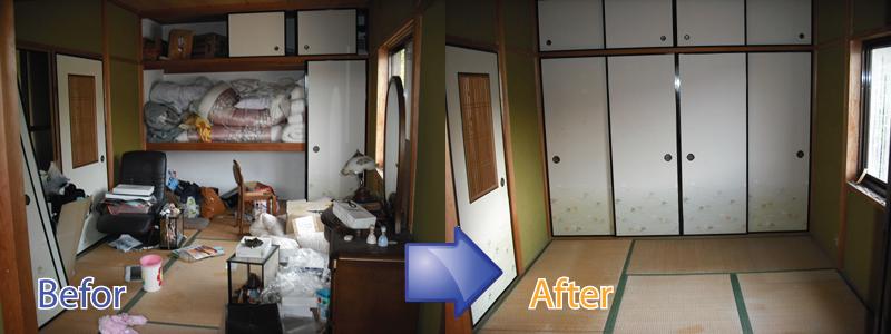 遺品整理・特殊清掃・ごみ屋敷の片付けを神奈川リサイクルジャパンが承ります