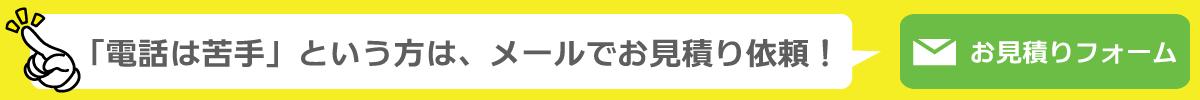 神奈川県で不用品を買取リサイクルショップ